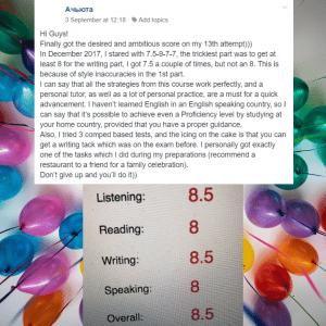 anna-testimonial-300x300
